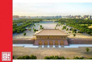 大明宫国家遗址公园项目